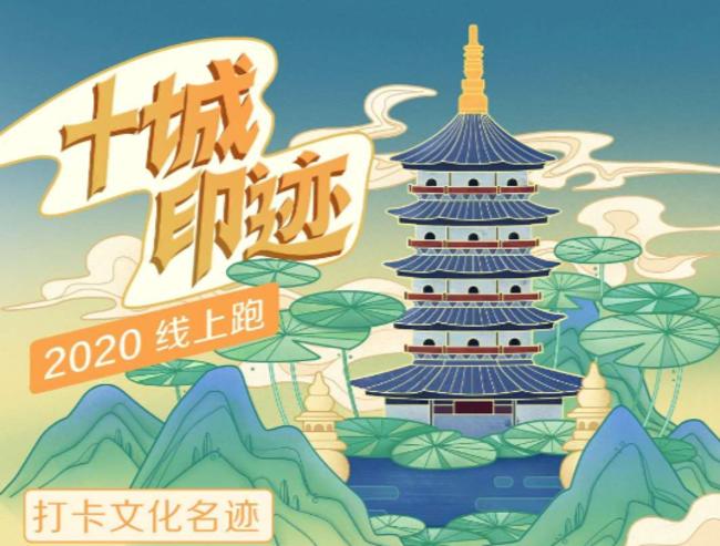 打卡文化名城,华为Watch GT2十城印迹杭州开跑