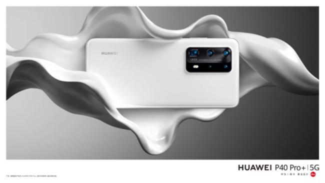 """预定2020""""最火""""高端旗舰 华为P40 Pro+高级黑白陶瓷CP绝美来袭"""