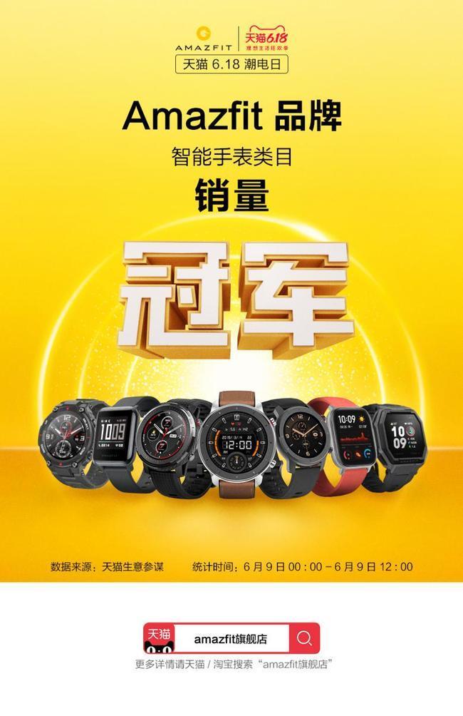 小米手环5迎来7大升级,或搭载华米科技全新PPG心率传感器