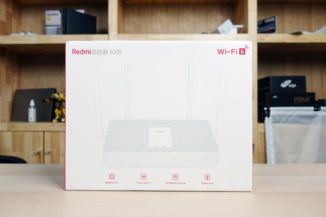 最值得买的WiFi6路由器 Redmi路由器AX5体验