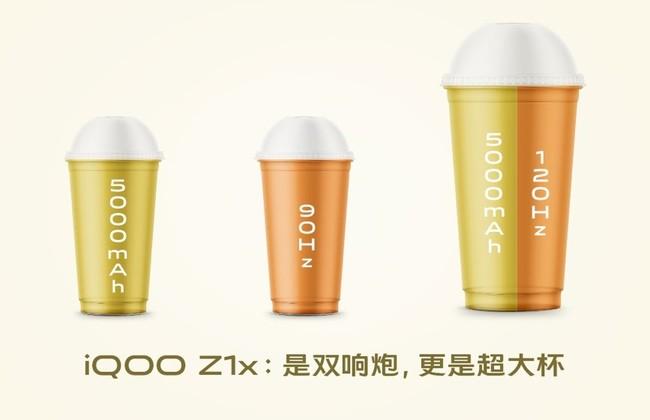 续航稳了!iQOO Z1x确认5000mAh电池与33W闪充