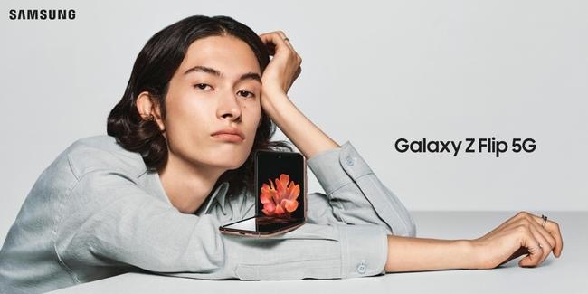 换装骁龙865+性能翻倍 三星Galaxy Z Flip 5G彰显硬实力