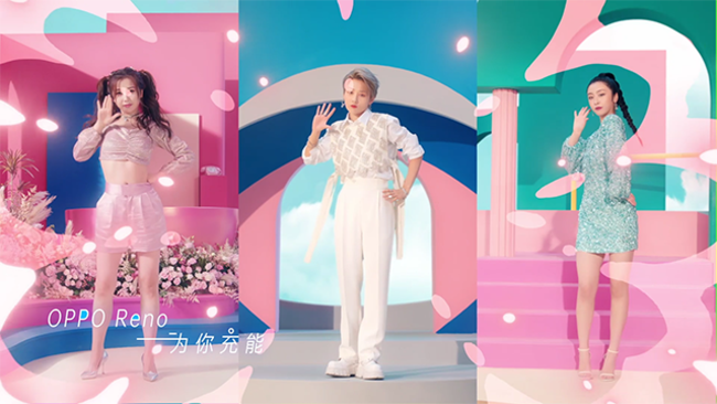 "OPPO牵手""Reno4超闪少女"" 正式上线《超闪的夏天》MV"