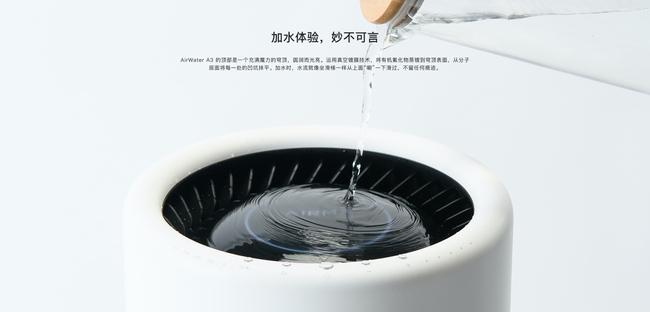 AIRMX 秒新A3加湿器正式发布 精准恒湿 黑科技补水