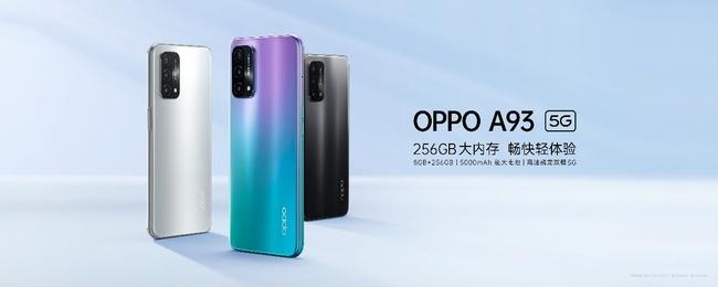 OPPO A93 5G手机开启预售,256G超大内存售价1999元
