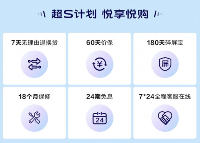 轻薄自拍旗舰vivo S9系列3月3日发布,京东已开启新品预约