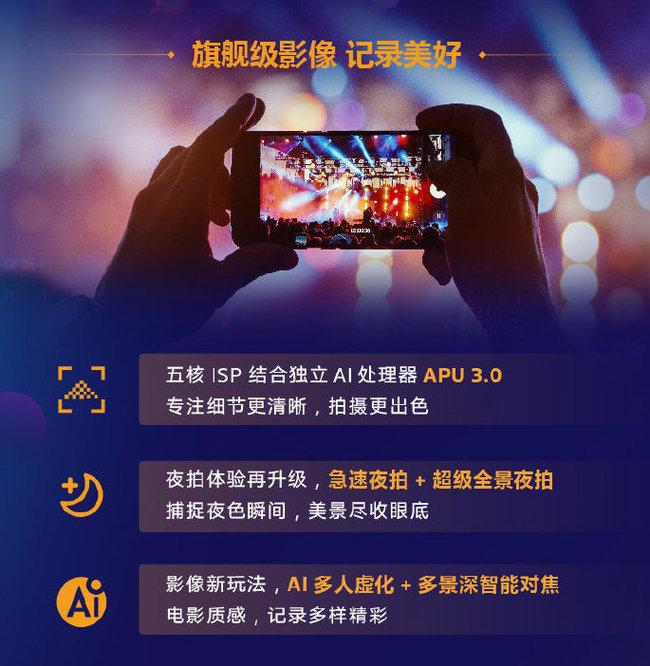 智能驻网更省电!vivo官宣S9系列首发天玑1100芯片京东同步预售