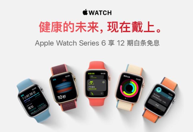 随时随地开启健康模式,京东3.8她的节Apple Watch SE立减100元