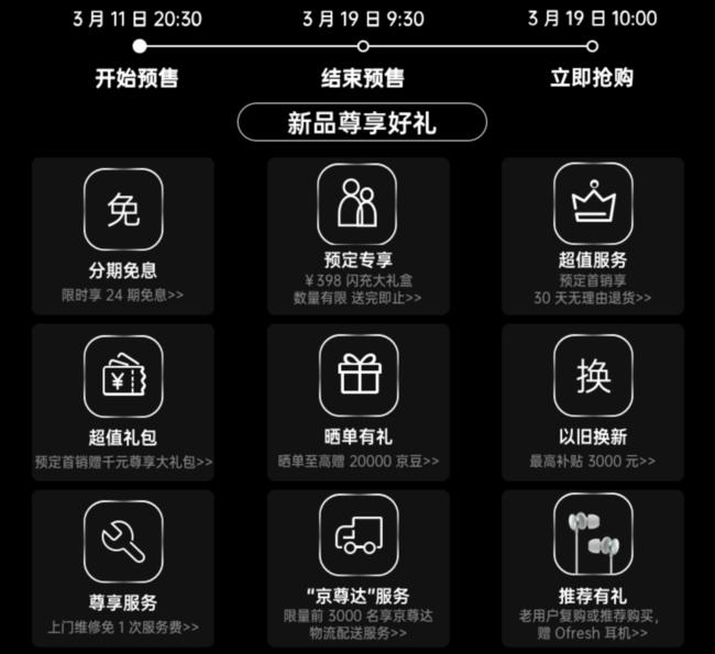 国产手机的品牌天花板OPPO Find X3系列,京东3月19日开售