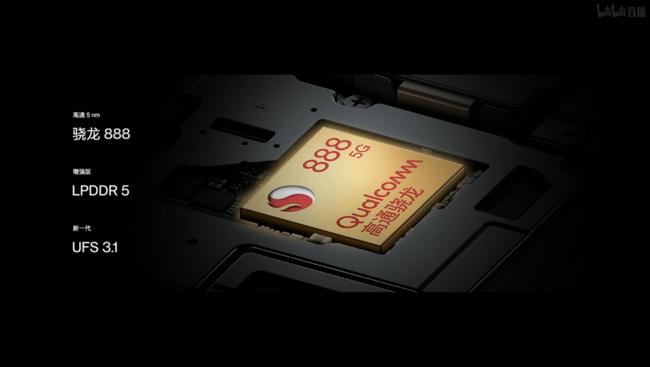 一加9系列全系搭载高通骁龙888,开启影像旗舰新时代