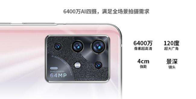 年轻人专属的潮流手机 中兴S30系列发布 1698起售